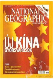 National Geographic Magyarország 2007. V. évfolyam 6. szám - Schlosser Tamás - Régikönyvek