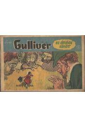 Gulliver az óriások között II. - Gordon Éva - Régikönyvek