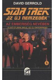 Star Trek - Az új nemzedék - Gerrold, David - Régikönyvek