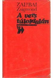 A vers túloldalán (dedikált) - Zalabai Zsigmond - Régikönyvek