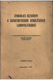 Gyakorlati kézikönyv a gazdatartozások rendezésének lebonyolításához - Gellér István - Régikönyvek
