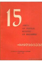 15 jaroj da popola regado en Bulgario - Régikönyvek