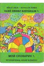 Első orosz szótáram 1. - Köllő Júlia, Schuller Ágnes - Régikönyvek