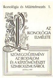 Az ikonológia elmélete - Pál József - Régikönyvek