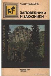 Természetvédelmi- és védett területek (Заповедники и заказники) - Stilmark, F. R. - Régikönyvek