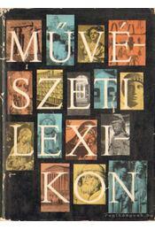 Művészeti lexikon II. kötet (F-K) - Genthon István, Zádor Anna - Régikönyvek