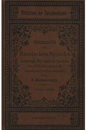 Grammatik der Russischen Sprache - Manassewitsch, B. - Régikönyvek