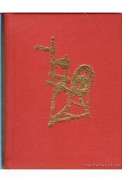 Munkaeszközök I. (egészbőr) (mini) - Gecsei Lajos - Régikönyvek