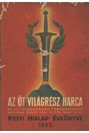 Pesti Hirlap Évkönyve 1943. - Régikönyvek