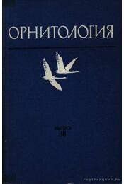 Ornitológia 18. (Орнитология 18.) - Glazkova, N. M. (főszerk.) - Régikönyvek