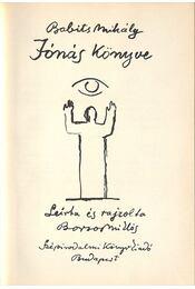 Jónás Könyve (Borsos, dedikált) - Babits Mihály, Borsos Miklós - Régikönyvek