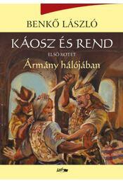 Káosz és rend I. - Ármány hálójában - Benkő László - Régikönyvek