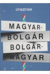 Magyar-bolgár, bolgár-magyar útiszótár - Bödey József - Régikönyvek
