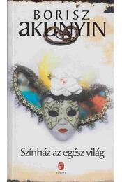 Színház az egész világ - Borisz Akunyin - Régikönyvek