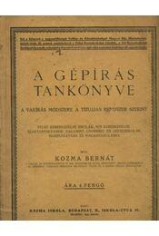 A gépírás tankönyve - Kozma Bernát - Régikönyvek