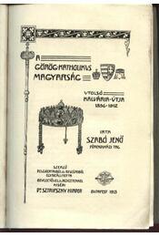 A görög-katolikus magyarság utolsó kálvária útja 1896-1912 (dedikált) - Szabó Jenő - Régikönyvek