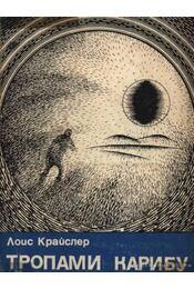 A karibuk ösvényein (Тропами карибу) - Crisler, Lois - Régikönyvek