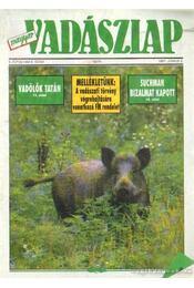 Magyar Vadászlap 1997/11 - Csekó Sándor - Régikönyvek