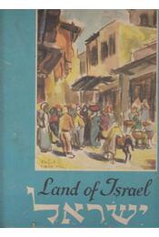 Land of Israel - David Gilboa - Régikönyvek