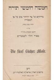 Die fünf Bücher Mose (német és héber nyelvű) - Régikönyvek