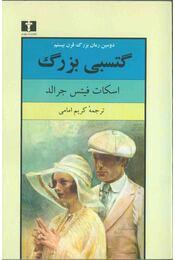 The Great Gatsby (perzsa) - F. Scott Fitzgerald - Régikönyvek