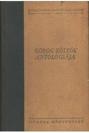 Görög költők antológiája - Falus Róbert - Régikönyvek