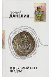 Akire koccintanak, az ürítse fenékig poharát (orosz) - Danyelija, Georgij - Régikönyvek