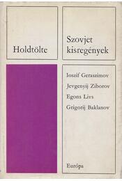 Holdtölte - Geraszimov, Joszif, Livs, Egons, Ziborov, Jevgenyij, Baklanov, Grigorij - Régikönyvek