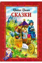 Mesék (orosz) - Grimm testvérek - Régikönyvek