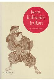 Japán kulturális lexikon - Gy. Horváth László - Régikönyvek