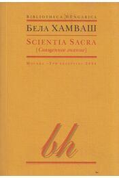 Scientia Sacra (orosz) - Hamvas Béla - Régikönyvek