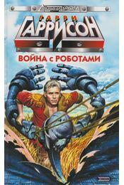 Háború a robotokkal (orosz) - Harrison, Harry - Régikönyvek
