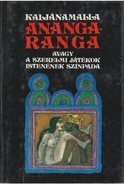 Anangaranga - Kaljánamalla - Régikönyvek