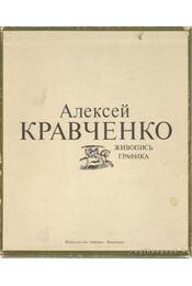 Alekszej Kravcsenko - festészet és grafika (orosz nyelvű) - KEMENOV, V.SZ. - Régikönyvek