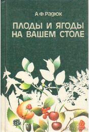 Bogyók és egyéb termések a konyhában (orosz nyelvű) - Ragyuk, A. F. - Régikönyvek