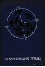 A madarak tájékozódása (Ориентация птиц) - Mihelszon, H. A. (szerk.) - Régikönyvek