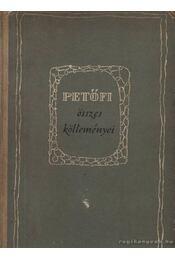 Petőfi összes költeménye - Petőfi Sándor - Régikönyvek