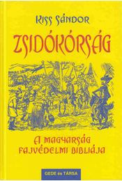 Zsidókórság - Kiss Sándor - Régikönyvek