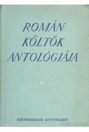 Román költők antológiája - Köpeczi Béla, Vas István - Régikönyvek