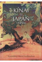 Kínai és japán versek - Kosztolányi Dezső - Régikönyvek