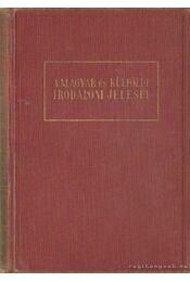 Titánok - Lázár István - Régikönyvek