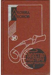 Mr. MacKinley menekülése (orosz nyelvű) - Leonov, Leonyid - Régikönyvek