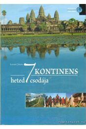 7 kontinens hetedhét csodája - Lerner János - Régikönyvek