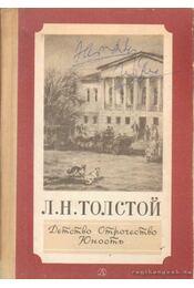 Gyermekkor, kamaszkor, fiatalság - Lev Tolsztoj - Régikönyvek