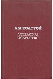 Irodalom, művészet (orosz) - Lev Tolsztoj - Régikönyvek