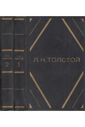 Novellák és elbeszélések I-II. (orosz) - Lev Tolsztoj - Régikönyvek