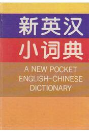 A New Pocket English-Chinese Dictionary - Lie Lie Jiang (szerk.) - Régikönyvek