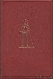 A művészetek története - Lyka Károly - Régikönyvek