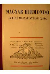 Magyar Hírmondó - Régikönyvek