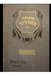 Makai Emil munkái I-II. - Makai Emil - Régikönyvek